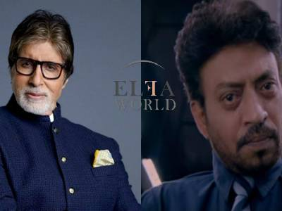 Amitabh Bachchan Touts Blackmail Trailer As Must Watch!