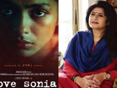 Shalini Thackeray's Samraaj Talkies Presents Love Sonia!