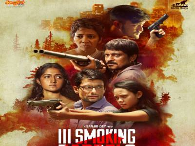 First Poster Of India's First Truly Multilingual Film - 'III Smoking Barrels' Is Out!