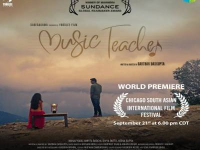 Yoodlee Films' 'Music Teacher' Had Their Global Premiere At The 9th Chicago South Asian International Film Festival!