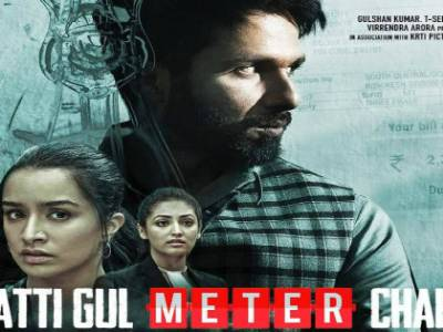Batti Gul Meter Chalu Shows Growth On Its 2nd Day!