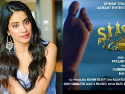 OMG! Did Janhvi Kapoor Just Ignore A Question On The Priya Prakash Varrier Starrer Sridevi Bungalow Controversy?