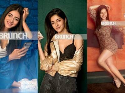Looks You Can't Ignore! Ananya Panday Stuns Everyone With These Inside Pictures From A Leading Magazine