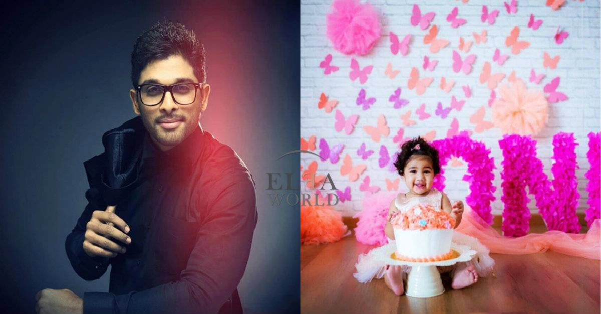 Allu Arjun Debuts On Instagram By Posting An Adorable Picture Of His