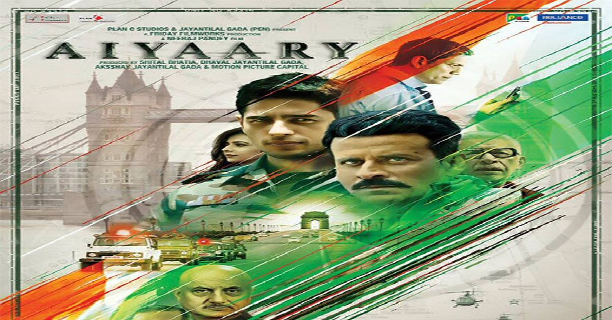 Aiyaary A Must Watch Film Amongst The Jawans Of Armed Forces!