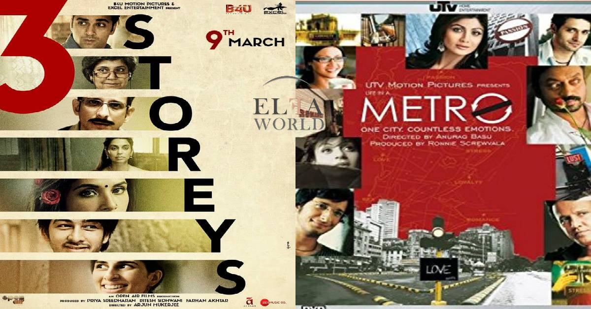 3 Storeys Trailer Gives A Déjà vu Of Life In A Metro!