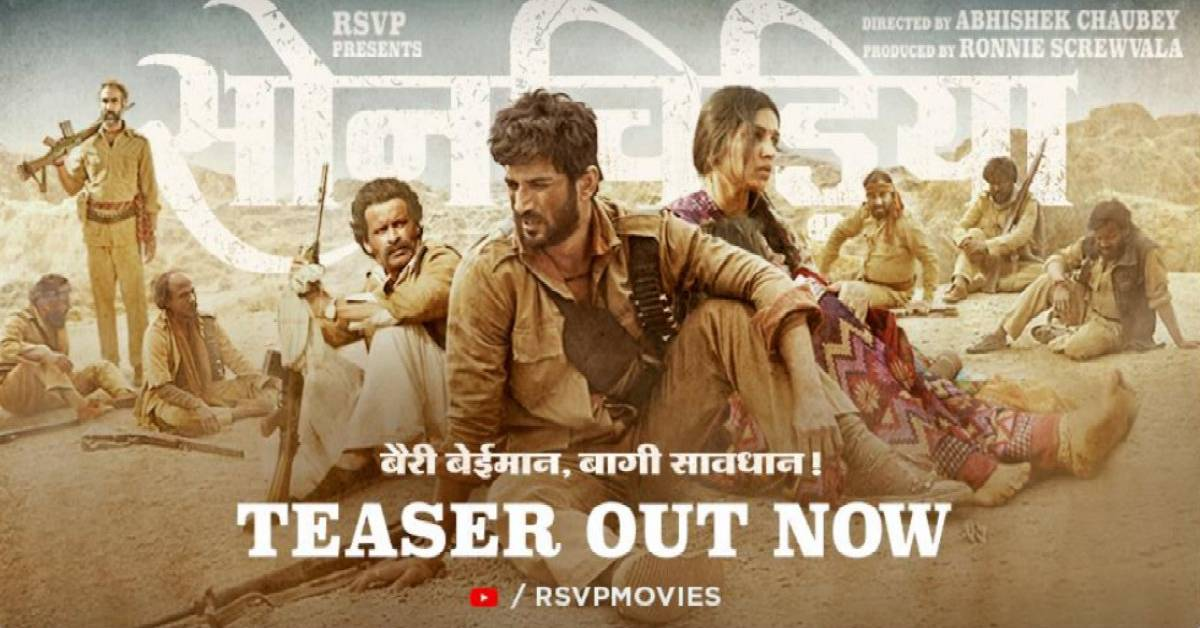 Sonchiriya Teaser: This Sushant Singh Rajput, Manoj Bajpayee And Bhumi Pednekar Teaser Is Intense And Gripping To The Core!