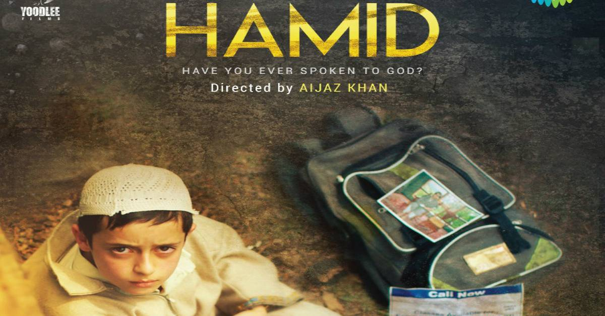 Yoodlee Films' 'Hamid' Releases On 1st March 2019!