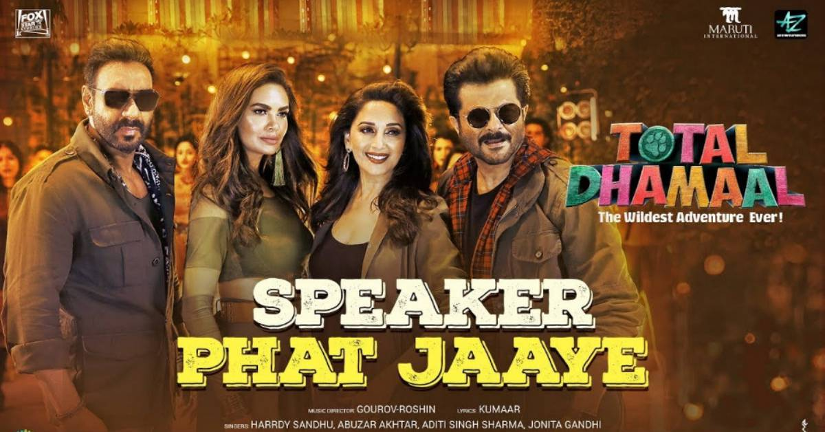 Total Dhamaal Song Speaker Phat Jaaye: Anil Kapoor And Madhuri Dixit's Evergreen Chemistry Steals The Show In This Fun Track!