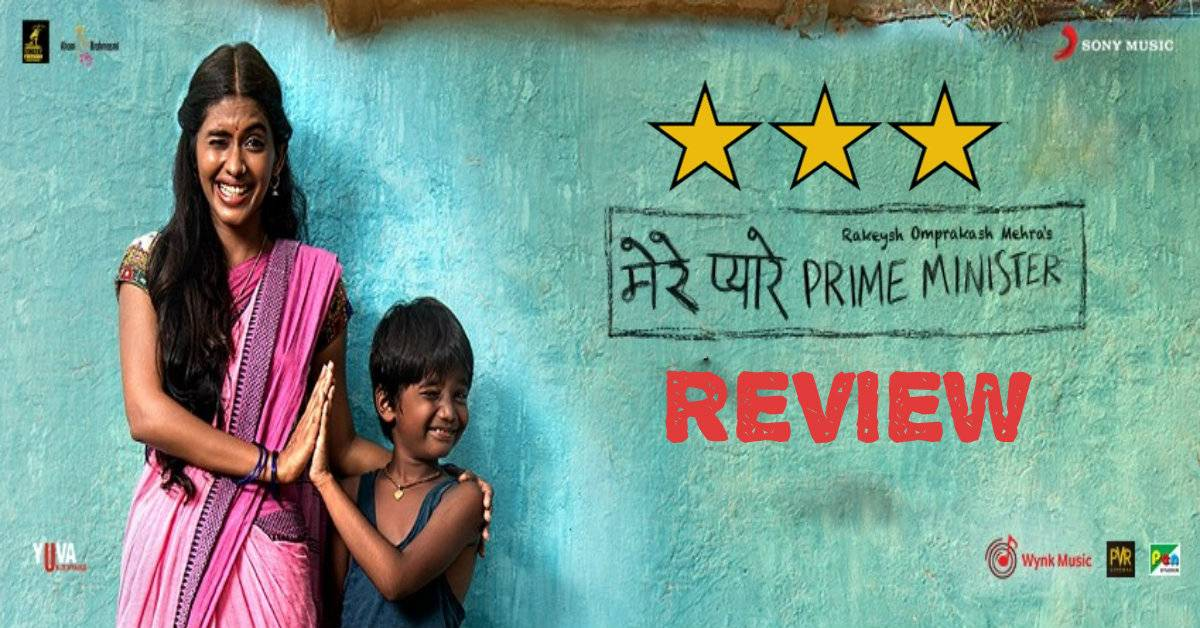 Mere Pyare Prime Minister Review: A Brutally Honest Depiction Of The Plight Of The Down Trodden With Some Realistic Performances!