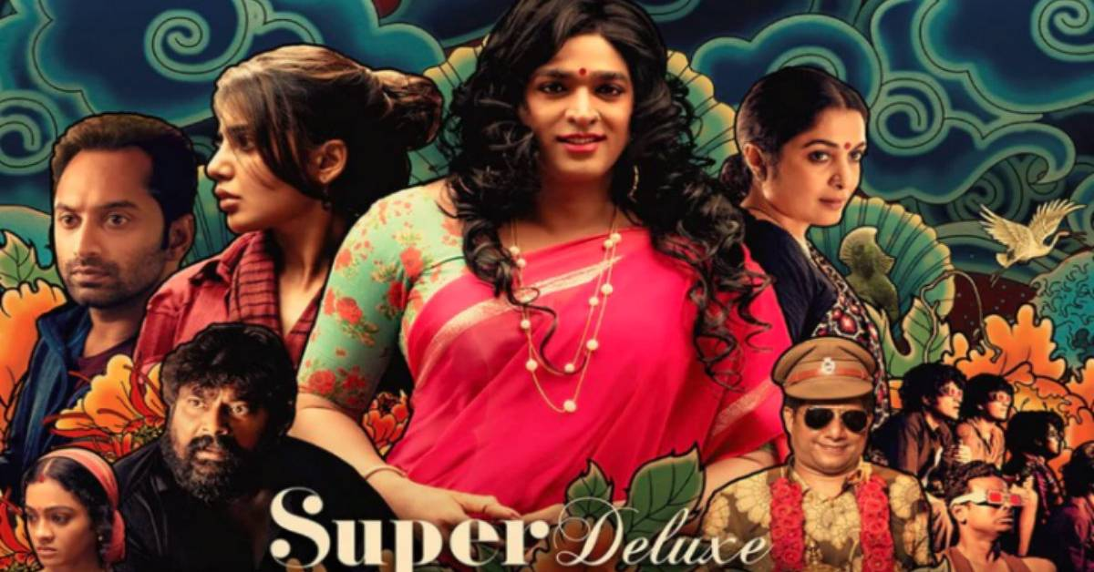 Super Deluxe Movie Review: Crazy, Sexy, Cool And Philosophical; Desi Take On Pulp Fiction!