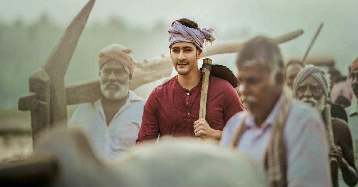 Superstar Mahesh Babu Receives Appreciation For Maharshi From The Vice President Of India Venkaiah Naidu!