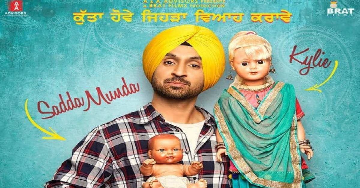Diljit Dosanjh Launches 1st Look Poster Of His Upcoming Punjabi Film SHADAA!